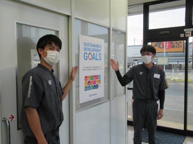 昭和シェル 香椎セルフSSの画像・写真