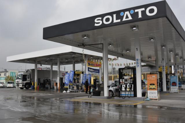 SOLATO 天理インターSSの画像・写真